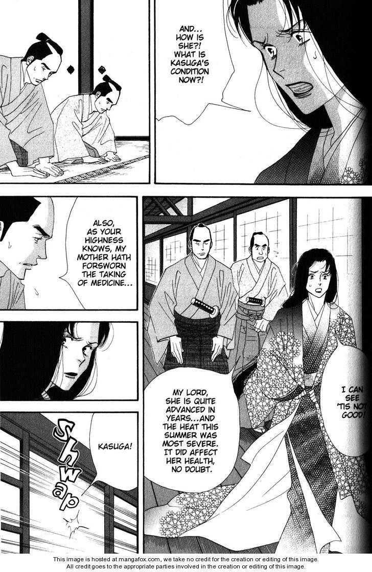Oooku 14 Page 4