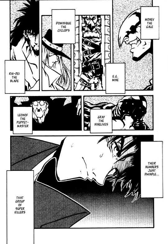 Trigun MAXIMUM 2 Page 2