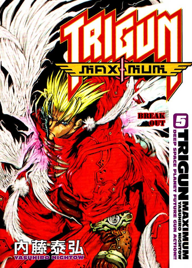 Trigun MAXIMUM 1 Page 1