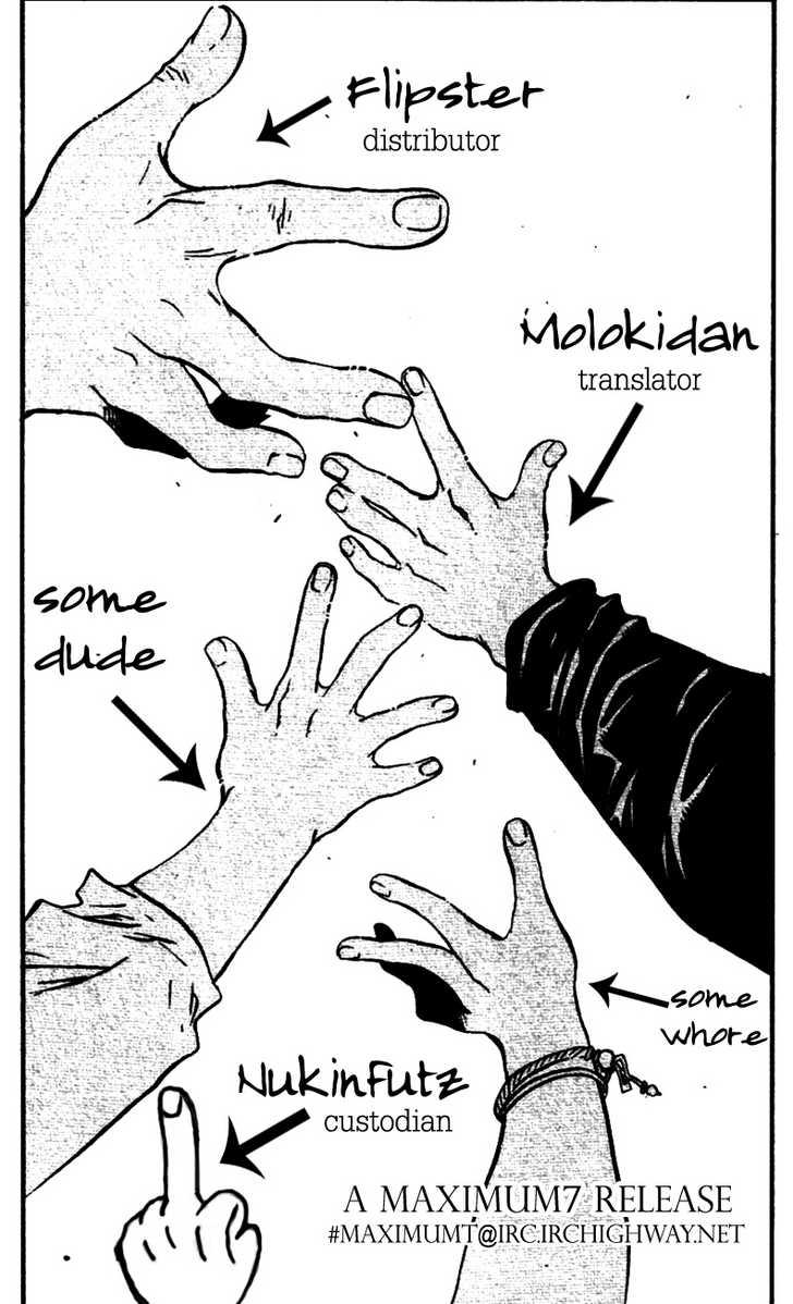Trigun MAXIMUM 4 Page 1