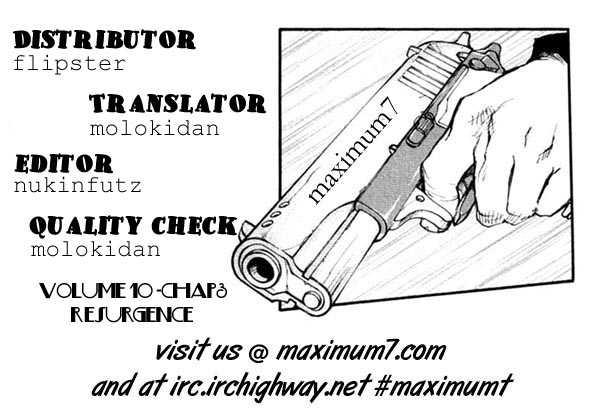 Trigun MAXIMUM 3 Page 1