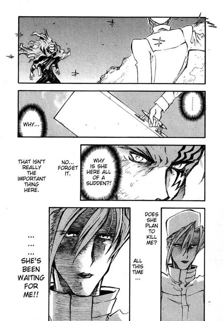 Trigun MAXIMUM 6 Page 3