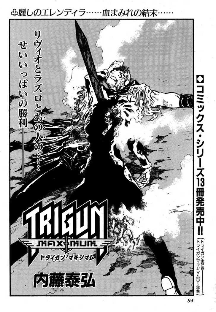 Trigun MAXIMUM 8 Page 2