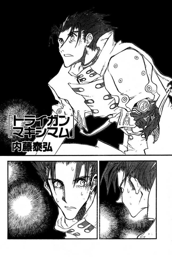 Trigun MAXIMUM 99 Page 2