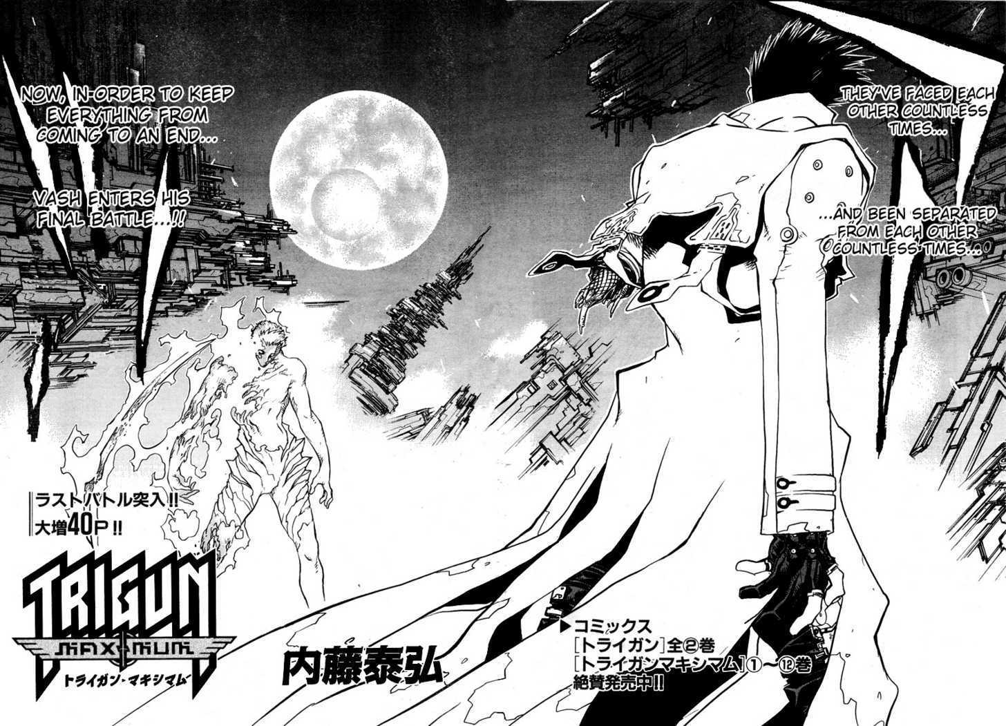 Trigun MAXIMUM 101 Page 2