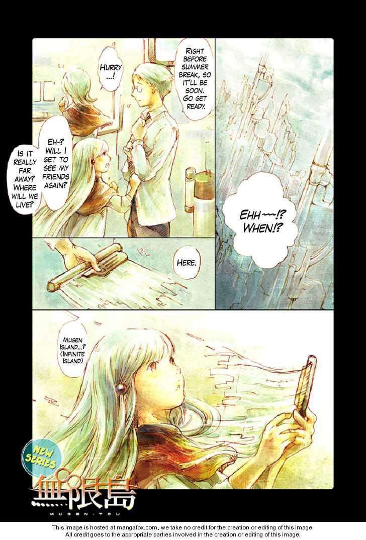 Mugentou 1 Page 1