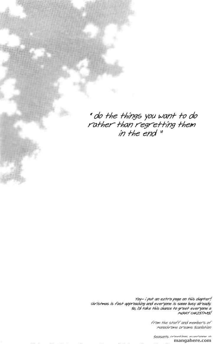 Kare no Ondo 14 Page 2
