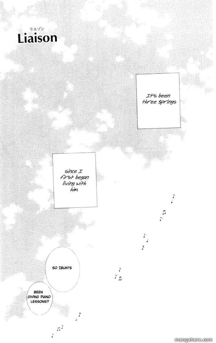 Kare no Ondo 17 Page 2