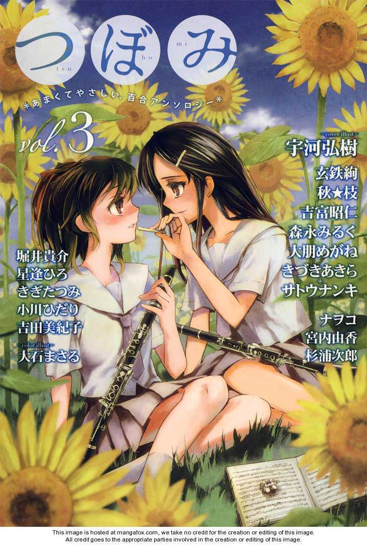 Secret Recipe (Morinaga Milk) 3 Page 2