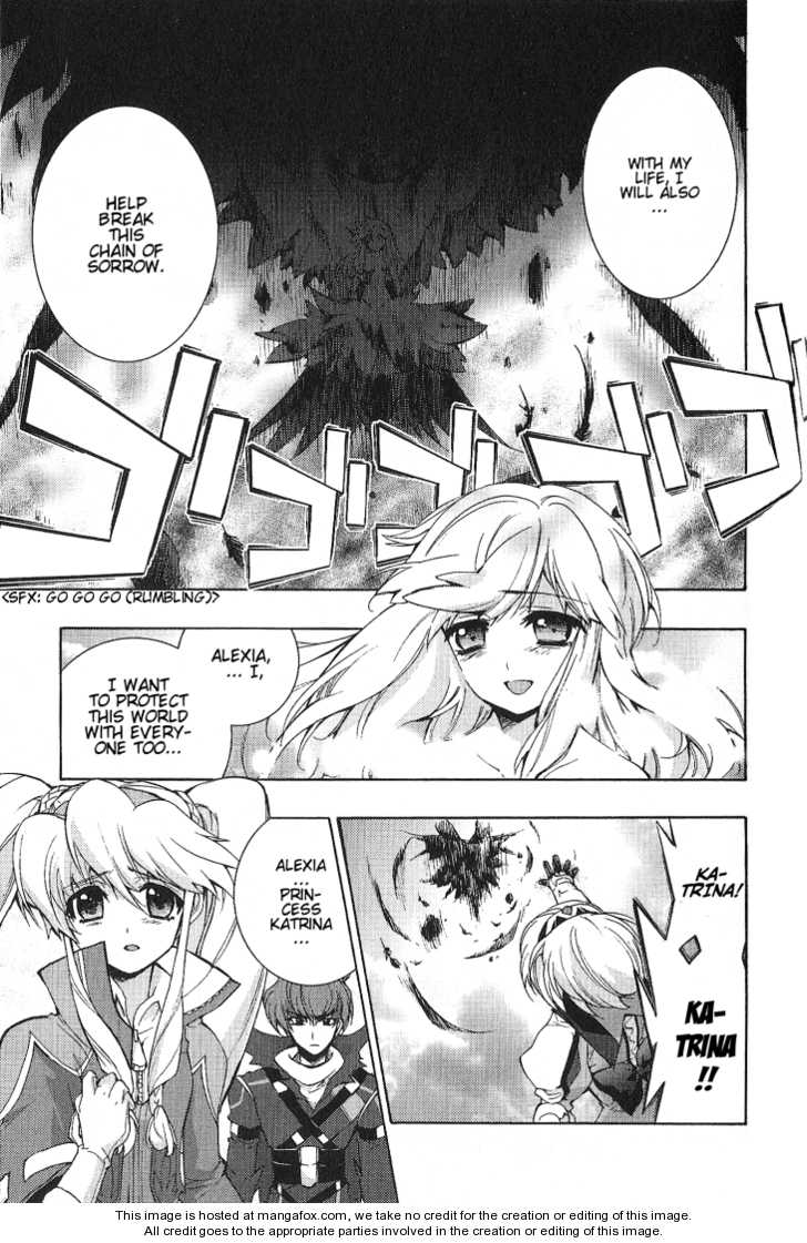 Wild Arms XF 4 Page 2