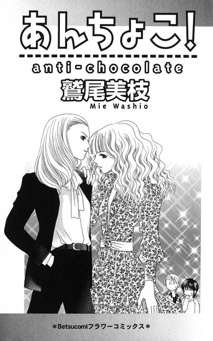 Anti-Chocolate 1 Page 3