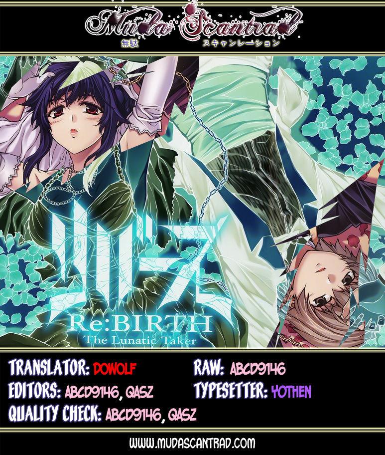 Rebirth The Lunatic Taker 25 Page 1