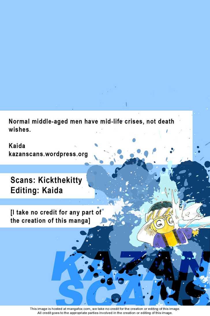 Kazan 13 Page 1