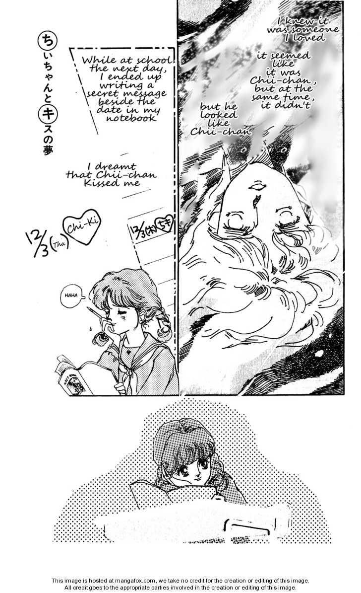 Tokyo no Casanova 4 Page 3