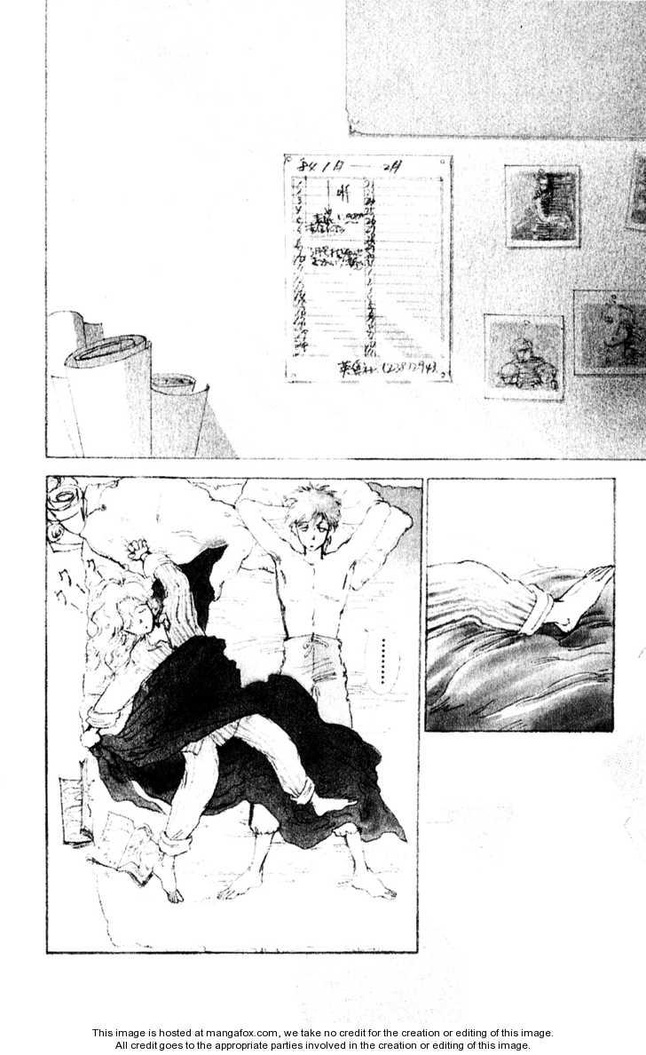 Tokyo no Casanova 8 Page 2
