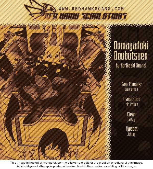 Oumagadoki Doubutsuen 1 Page 1