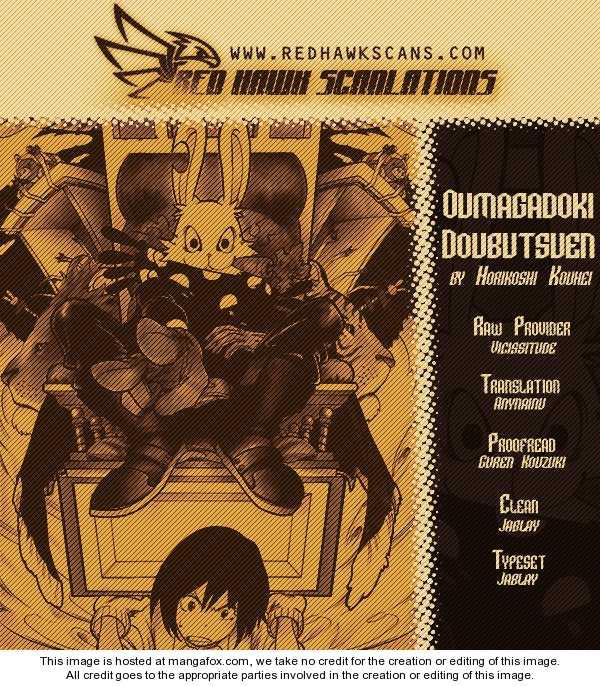 Oumagadoki Doubutsuen 3 Page 1
