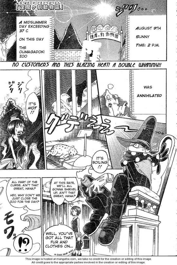 Oumagadoki Doubutsuen 5 Page 1