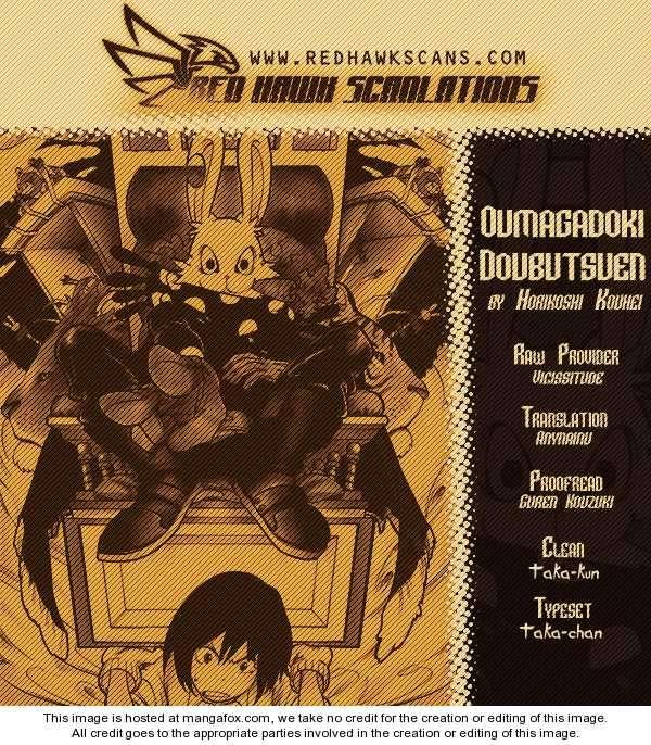 Oumagadoki Doubutsuen 7 Page 1