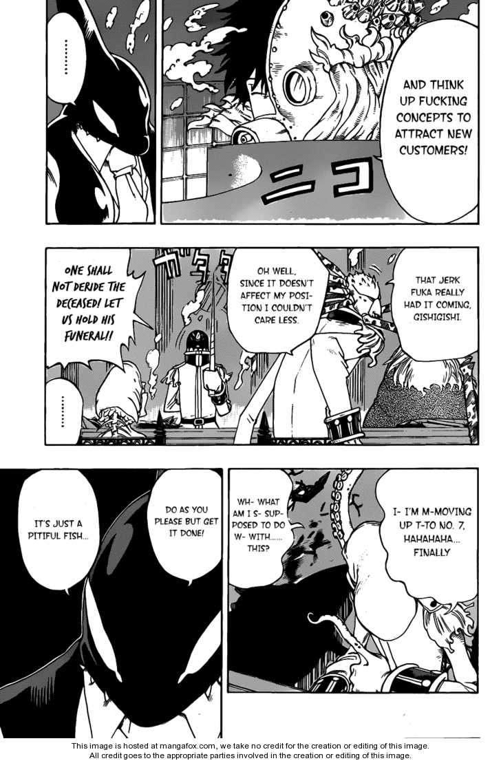 Oumagadoki Doubutsuen 12 Page 4
