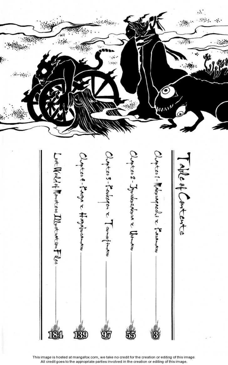 Mukougawa no Masaka 1 Page 2