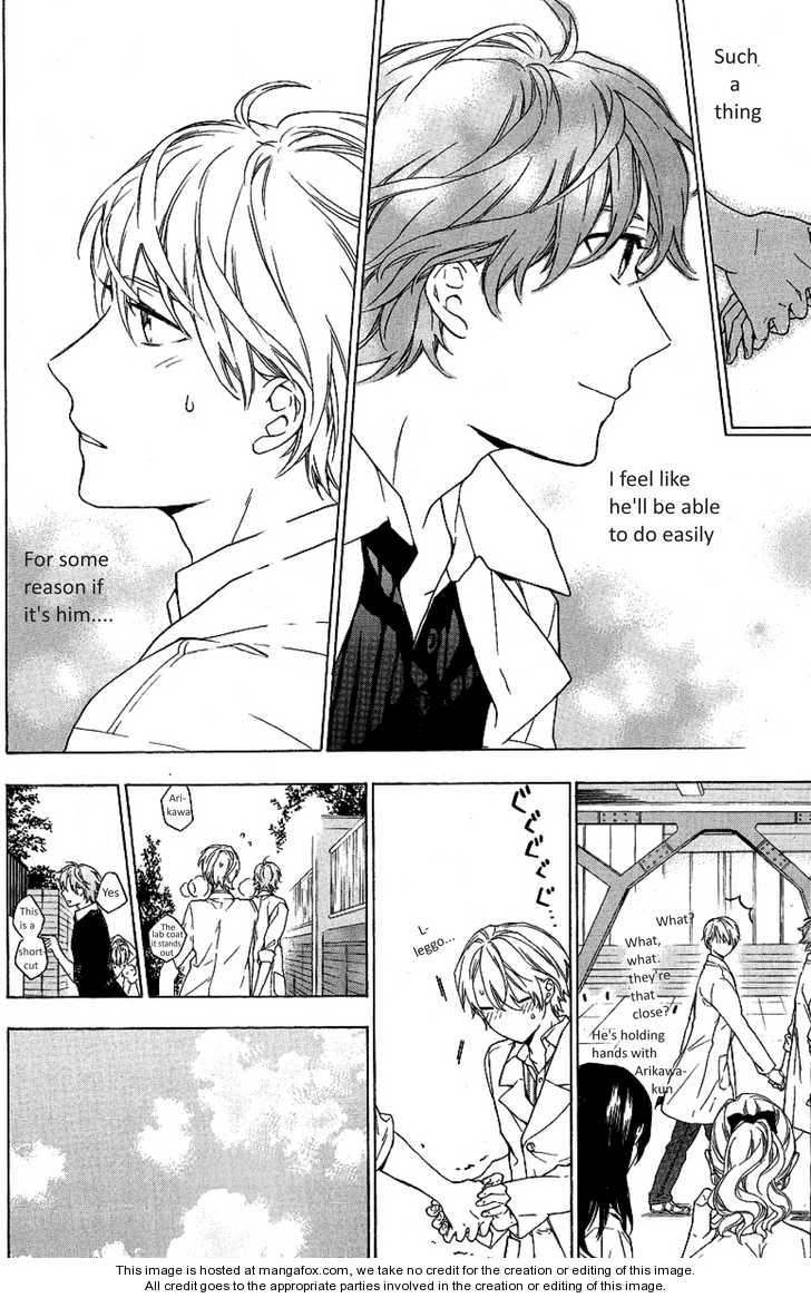 Hana no Mizo Shiru 4.2 Page 2