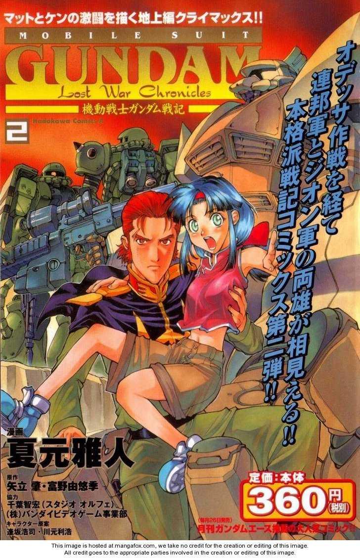 Kidou Senshi Gundam Senki: Lost War Chronicles 4 Page 1