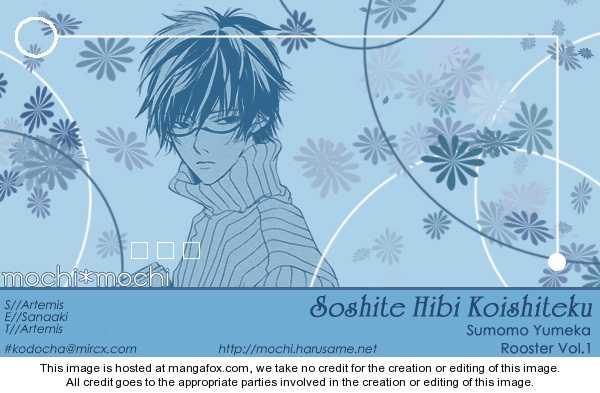 Soshite Hibi Koishiteku 1 Page 1