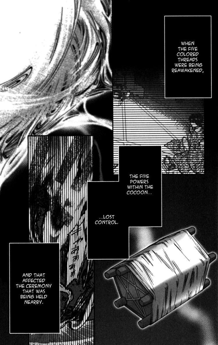 Shibariya Komachi 18 Page 2