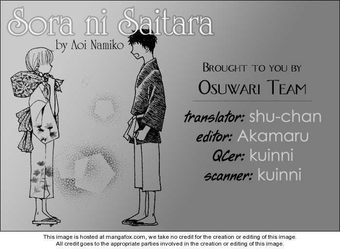 Sora ni Saitara 1 Page 1