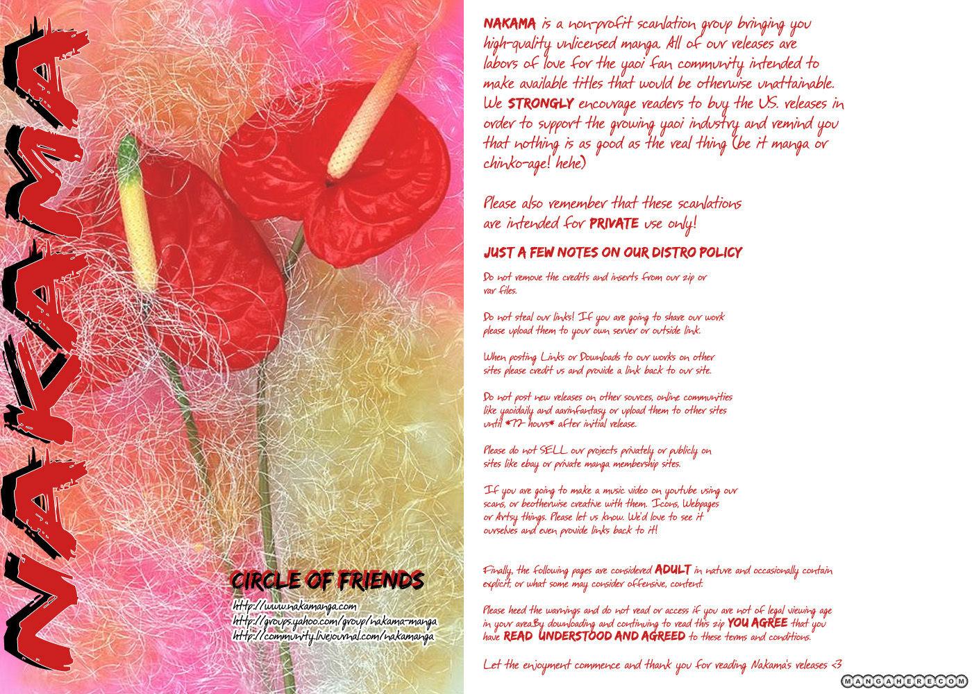 Ronald no Yabou 2 Page 1