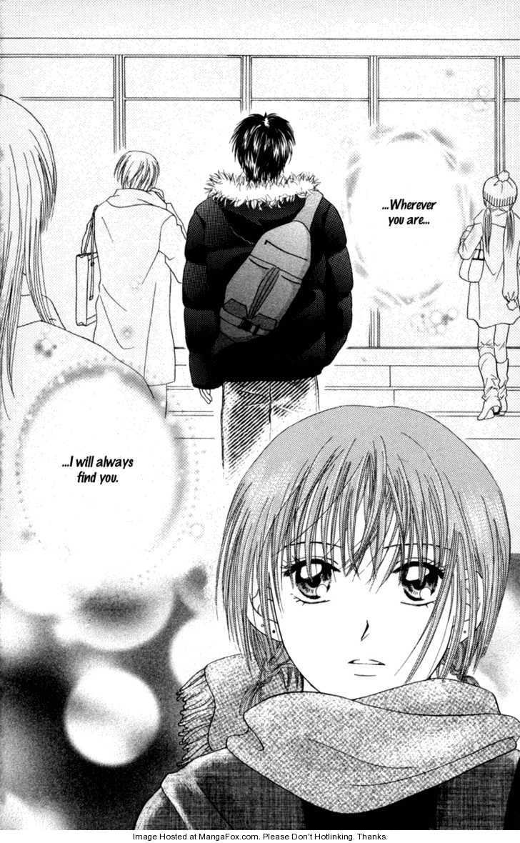 Jun'ai Junkie 4 Page 3