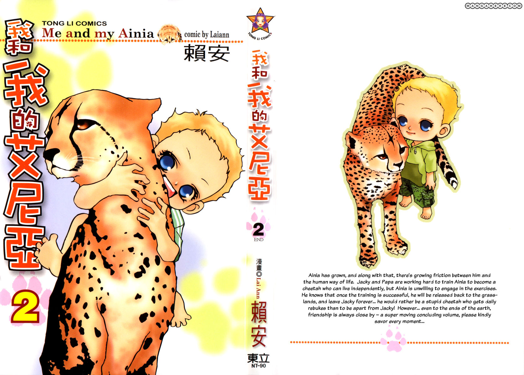 Me and My Ainia 5 Page 2