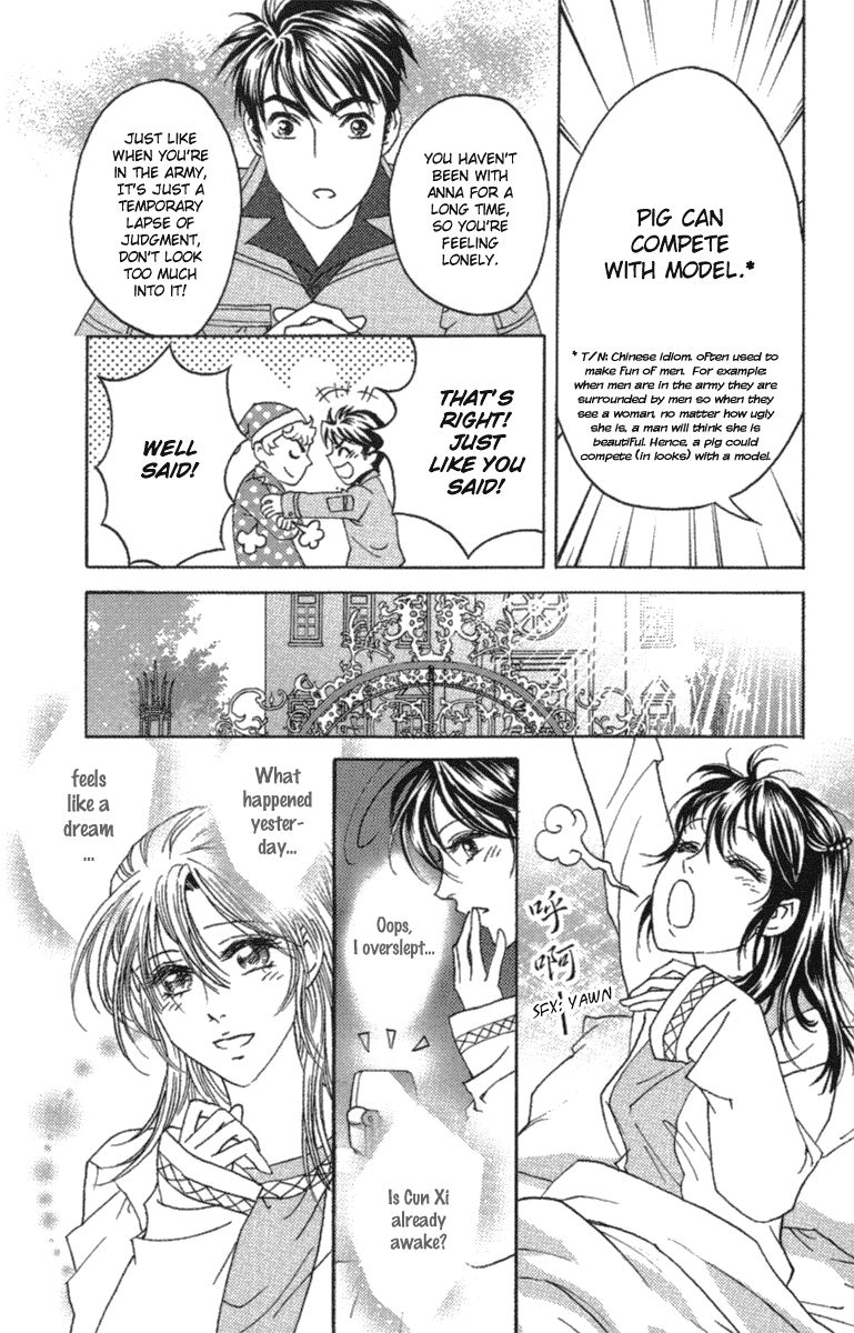 Fated To Love You 8 Page 2