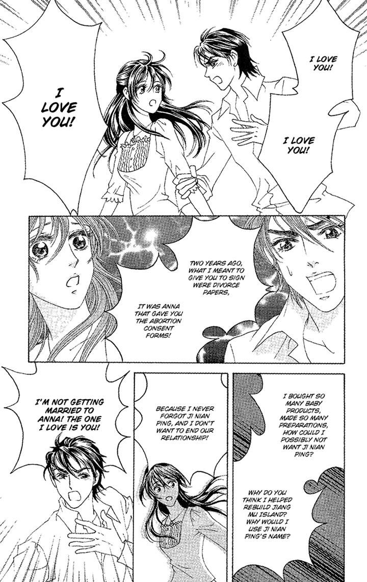 Fated To Love You 13 Page 2