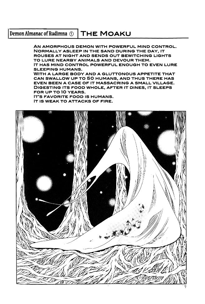 Rure 15 Page 1