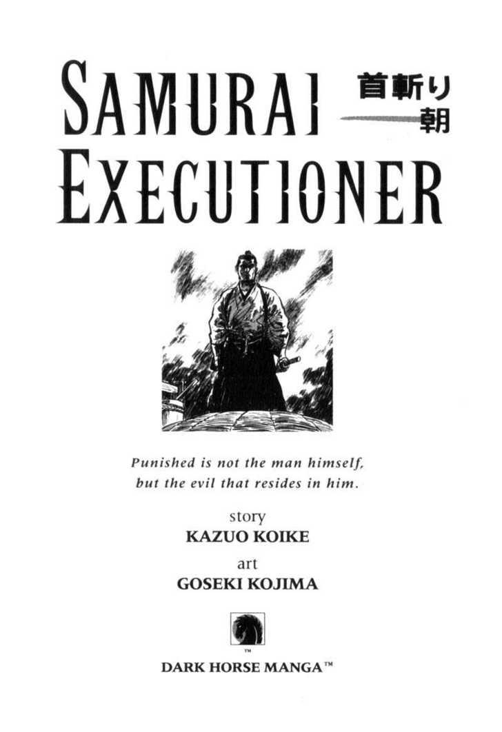 Samurai Executioner 1 Page 3