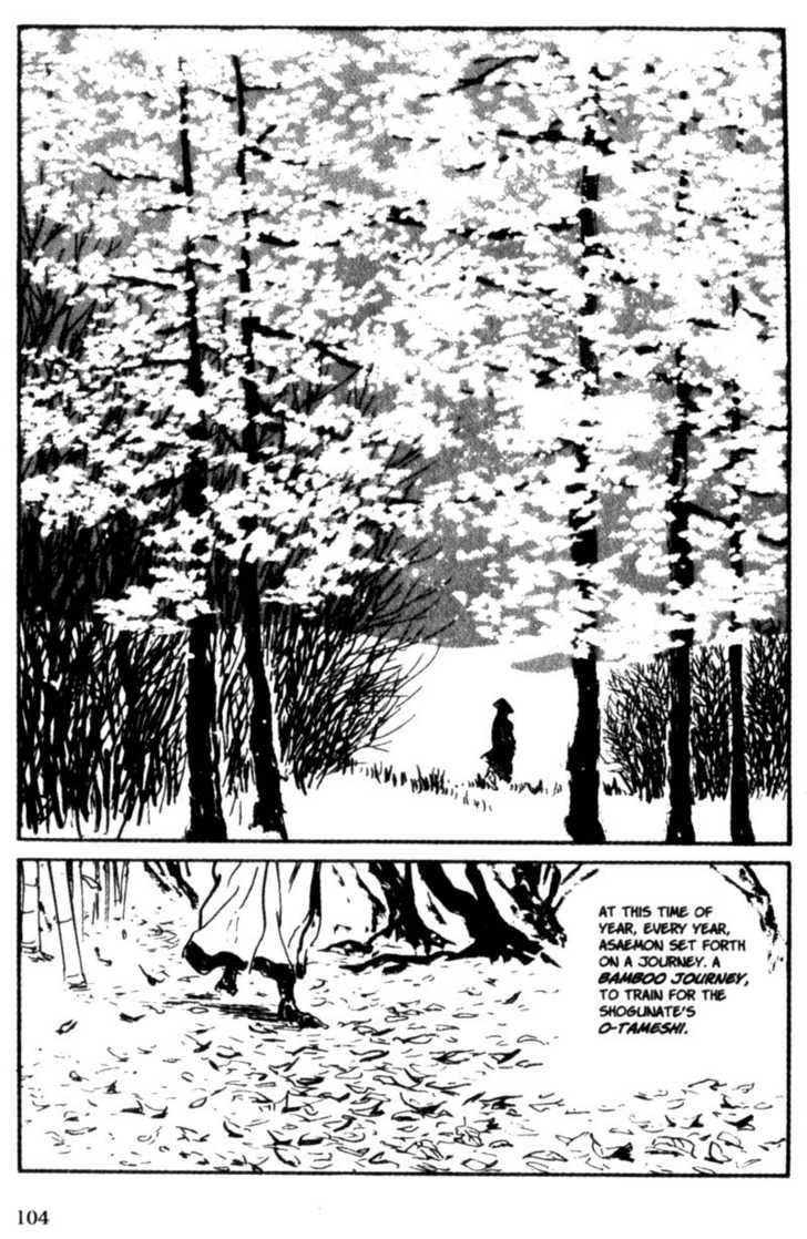 Samurai Executioner 7 Page 2