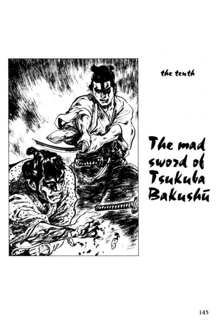 Samurai Executioner 10 Page 1