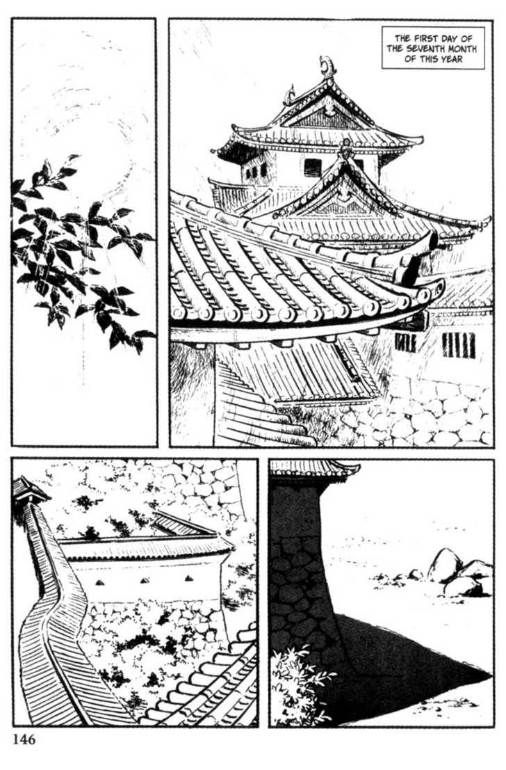 Samurai Executioner 10 Page 2