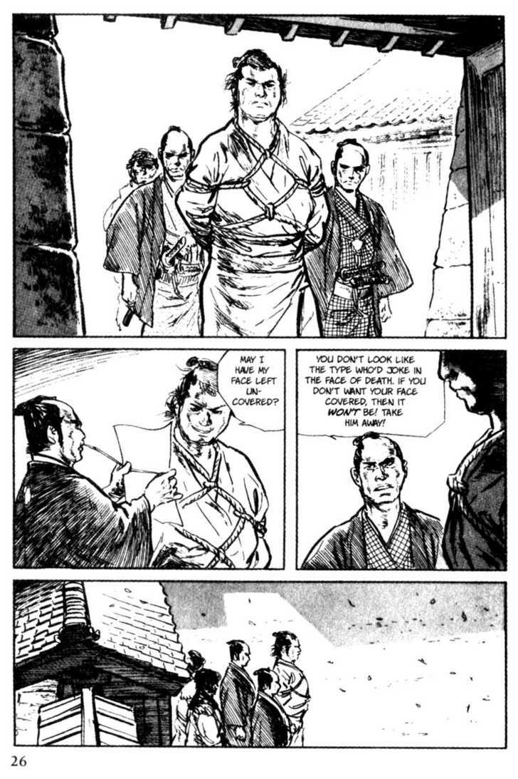 Samurai Executioner 17 Page 2