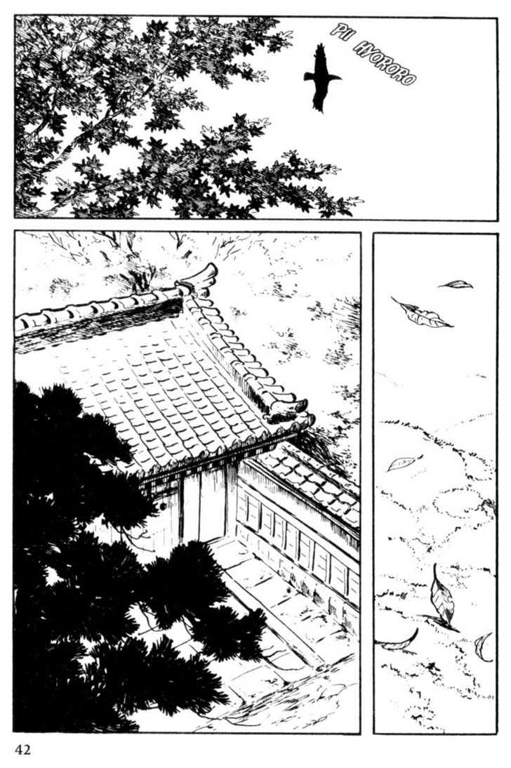 Samurai Executioner 18 Page 2