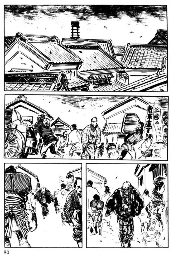 Samurai Executioner 20 Page 2