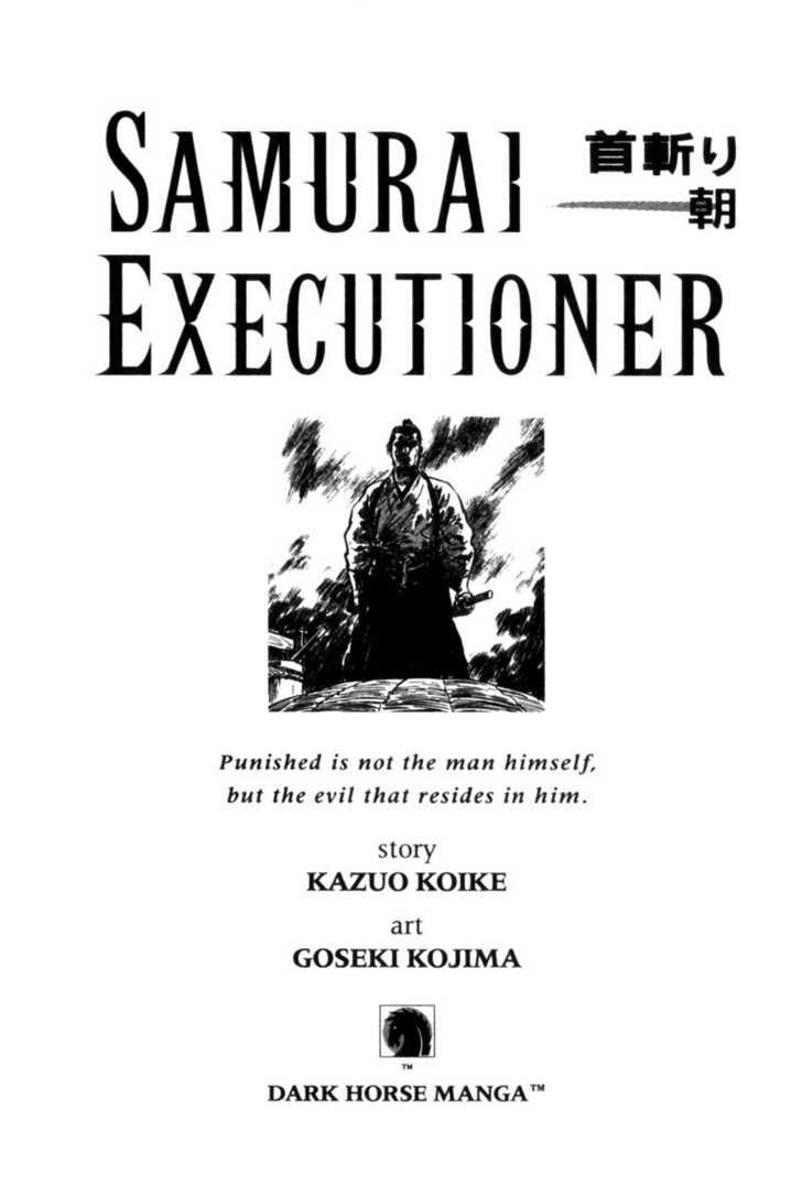 Samurai Executioner 23 Page 3