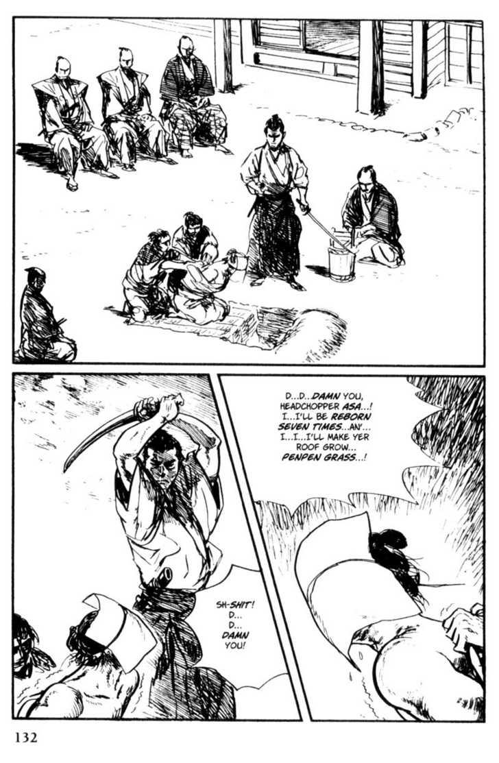 Samurai Executioner 25 Page 2