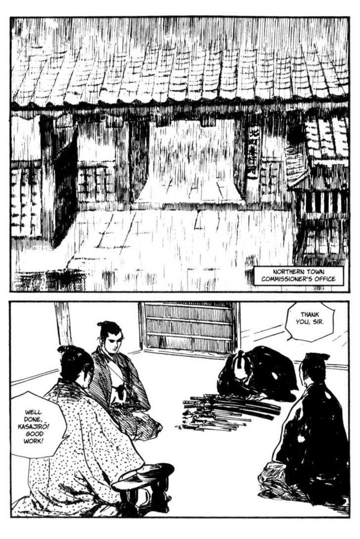 Samurai Executioner 27 Page 2