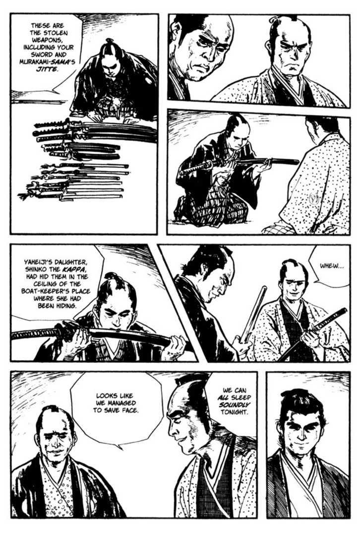 Samurai Executioner 27 Page 3