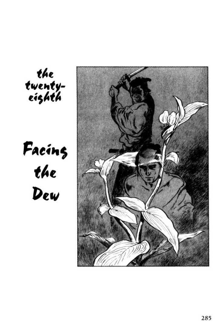 Samurai Executioner 28 Page 1