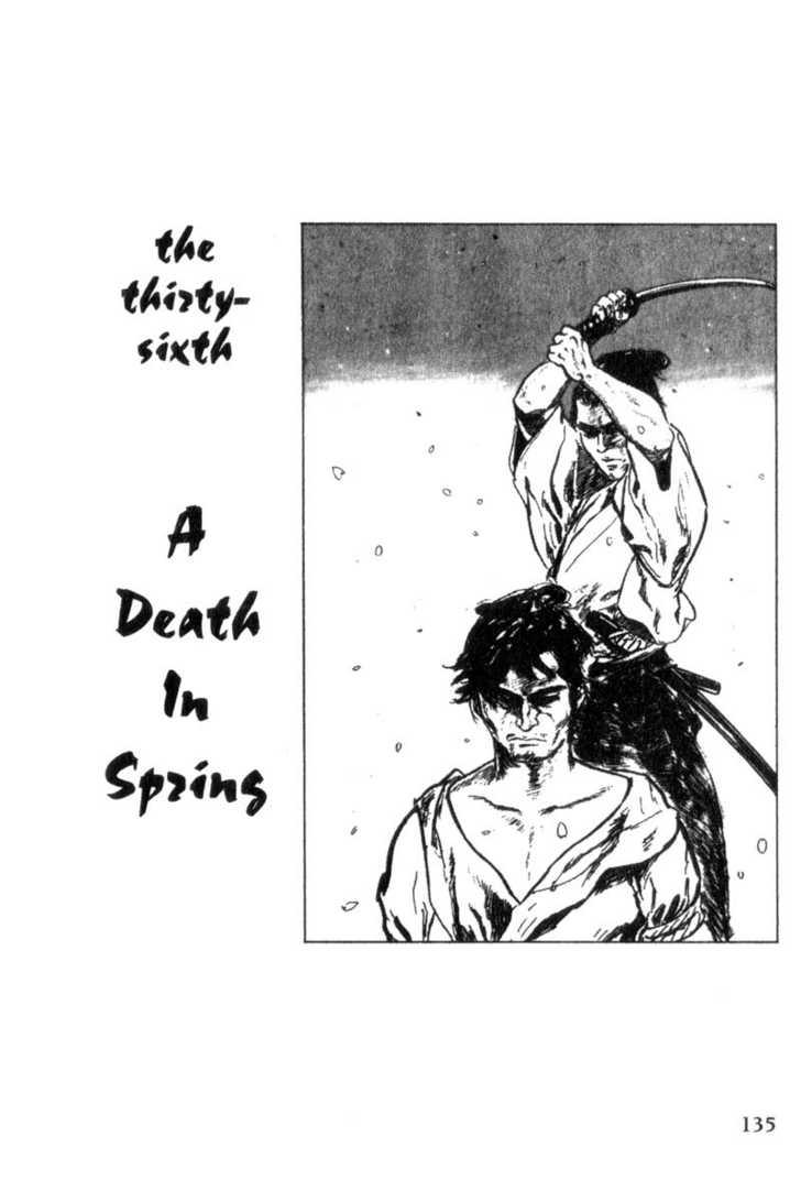 Samurai Executioner 36 Page 1