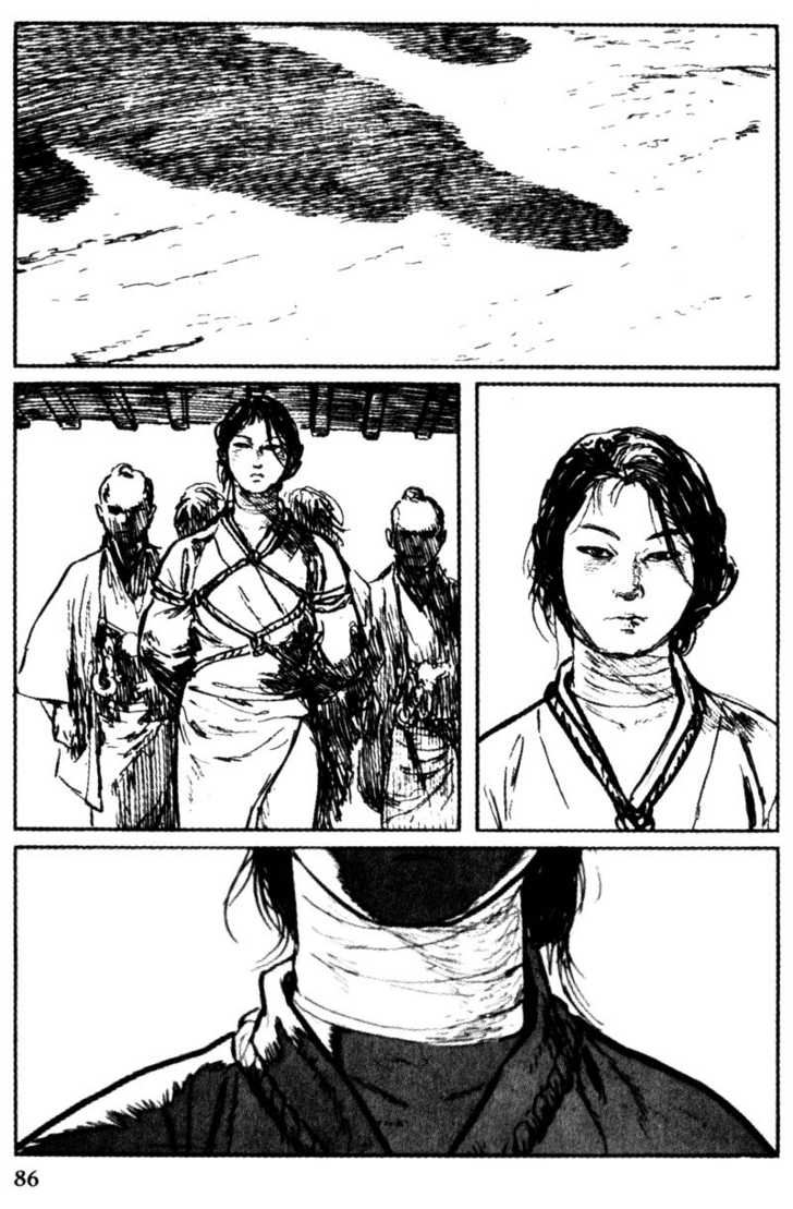 Samurai Executioner 43 Page 2